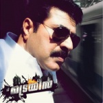 The train mammootty news 1
